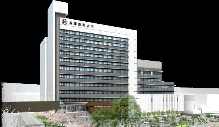 兵庫医科大学 外観