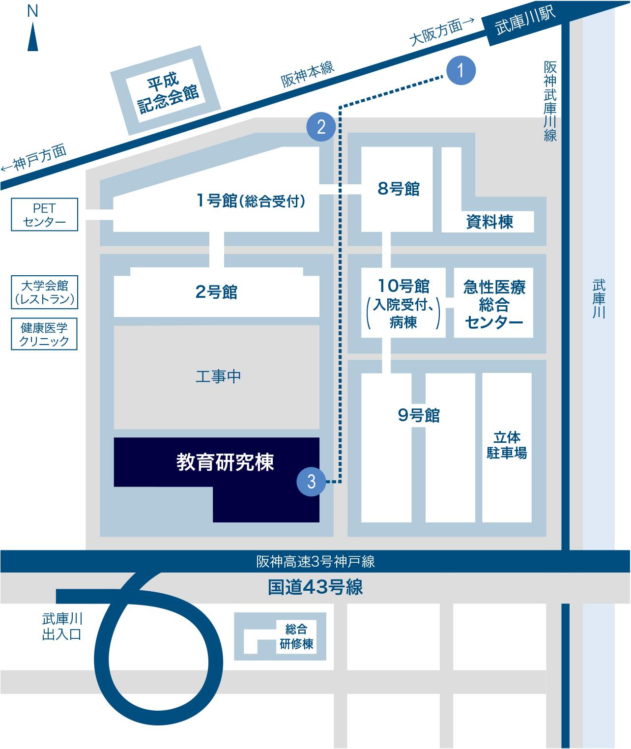 武庫川駅からの道順